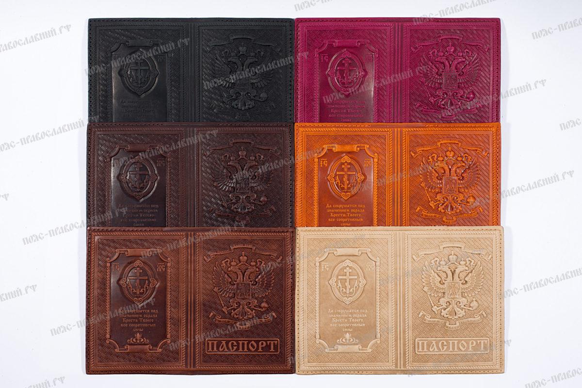 Обложка на паспорт двухсложная