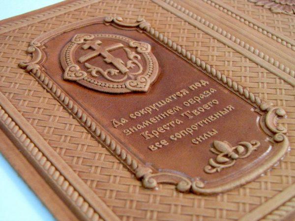 Обложка кожаная на паспорт с молитвой двухсложная