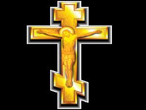 Слава Отцу и Сыну и Святому духу!
