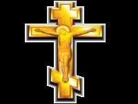 Ремень с молитвой женский ширина 35 мм артикул 033 коричневый прошитый