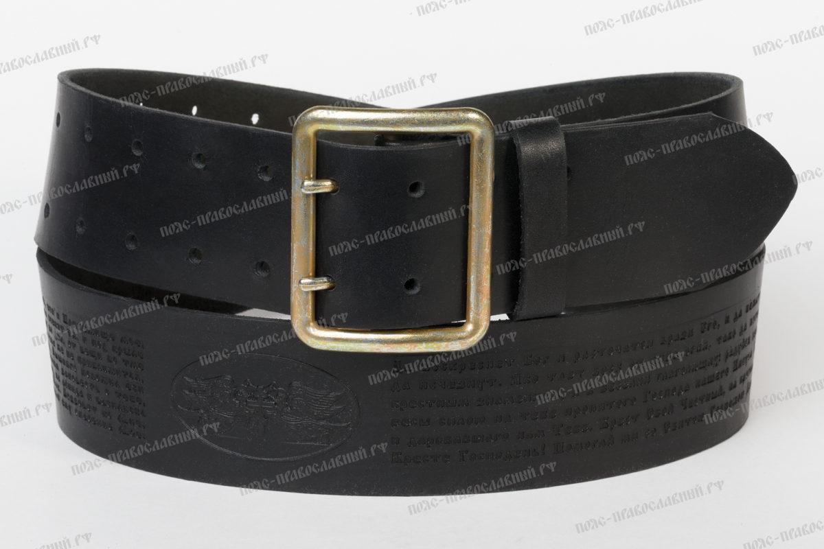 артикул 30, Офицерский ремень, чёрный (пояс воина) ширина 50 мм