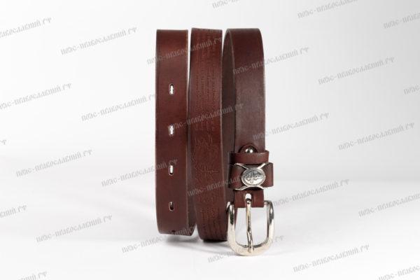Ремень с молитвой женский коричневый ширина 25 мм артикул 01