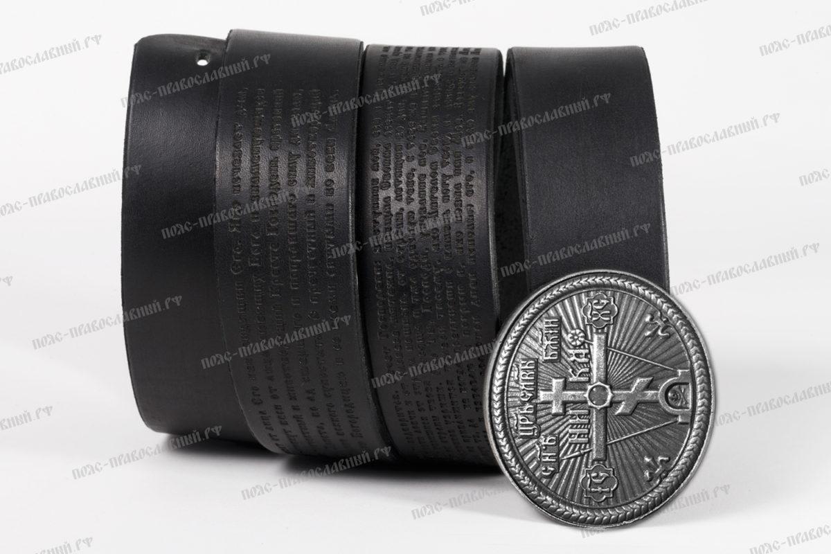 артикул 24, кожаный ремень с пряжкой  «НИКА» ширина 40мм