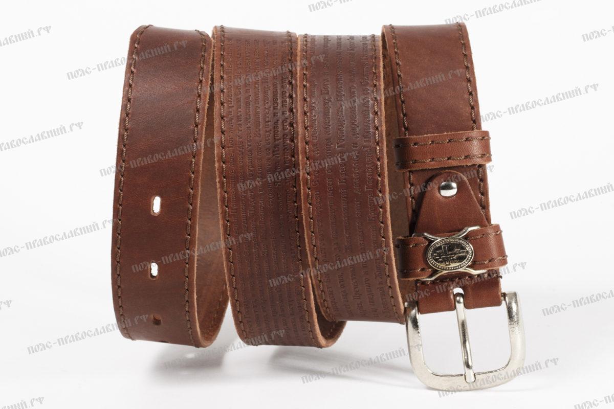 артикул 31, кожаный ремень, ширина 35 мм, прошитый, коньяк