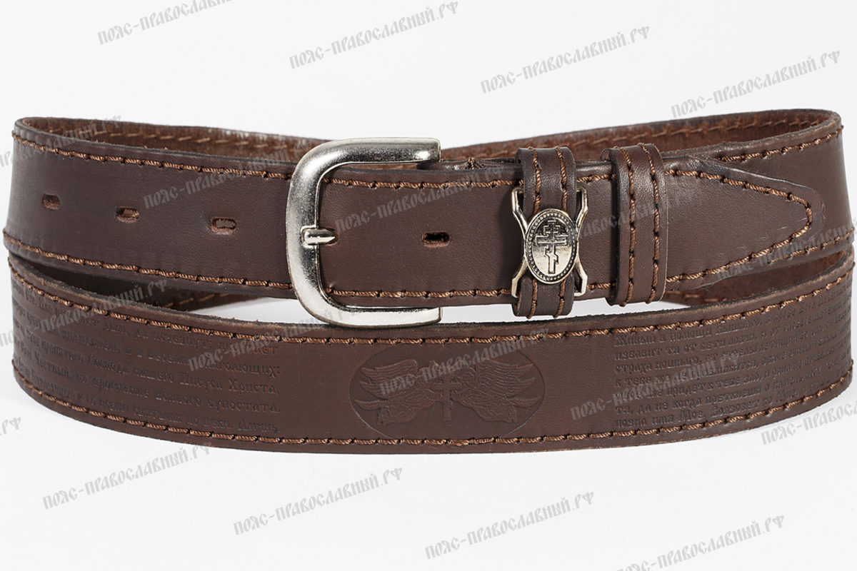 артикул 33, кожаный ремень, ширина 35 мм, прошитый, коричневый