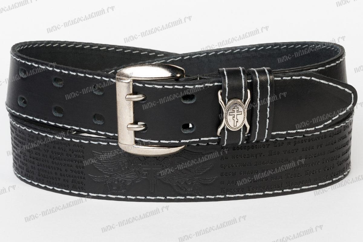 артикул 45, кожаный ремень, ширина 40 мм, прошитый, каштановый