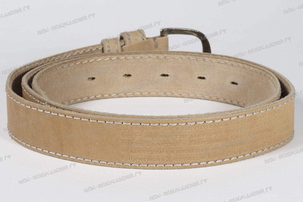 артикул 34, кожаный ремень, ширина 35 мм, прошитый, бежевый