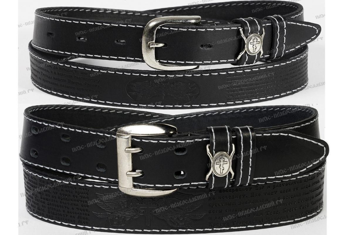 Артикул 55, ширина 35/40 мм, комплект из 2-х кожаных ремней, прошитые, цвет коньяк