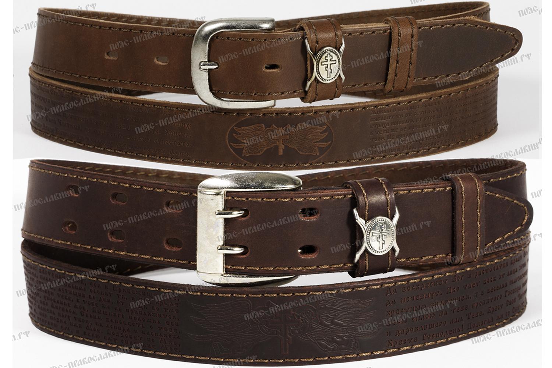 Артикул 59, ширина 35/40 мм, комплект из 2-ух кожаных ремней, прошитые, цвет коньяк+каштан