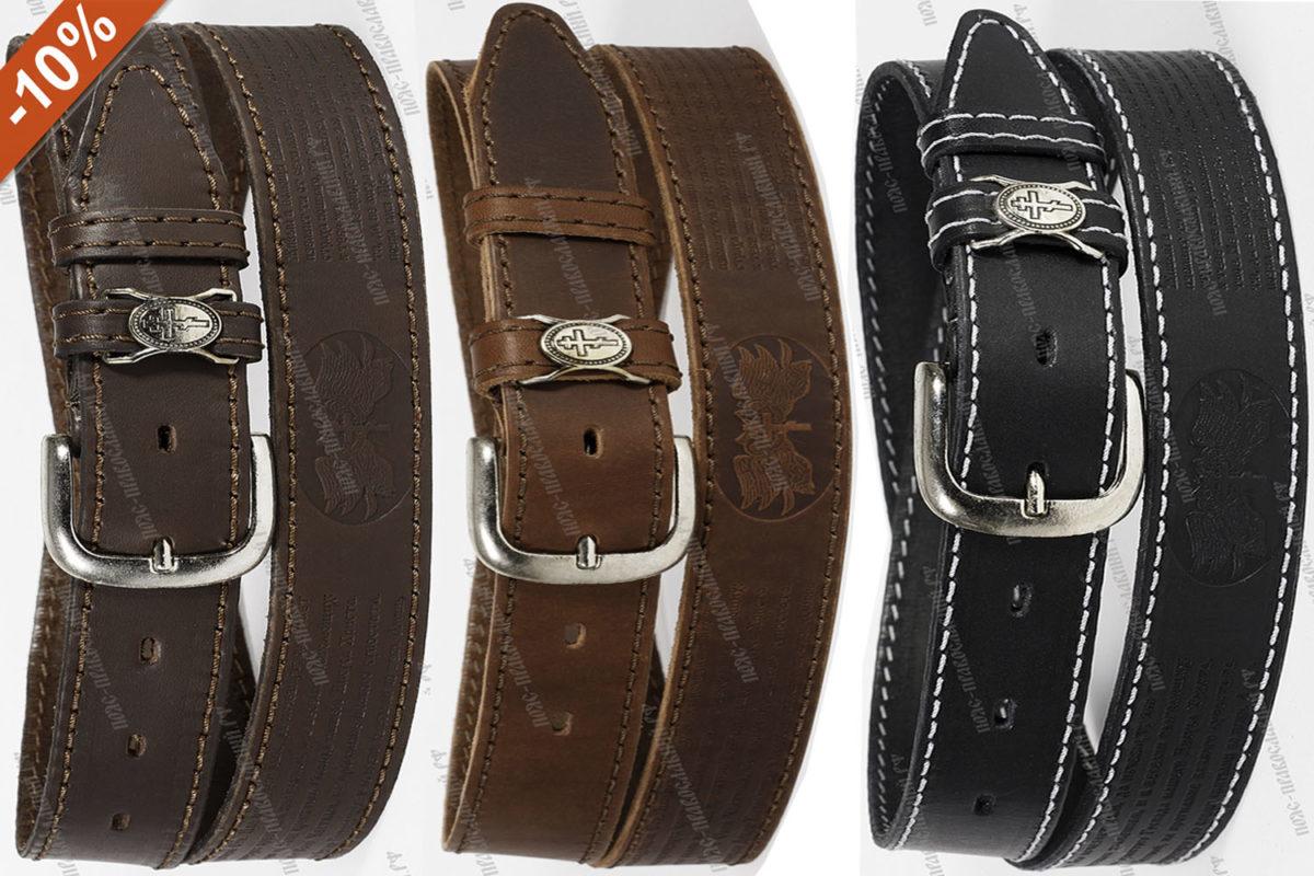 Артикул 64, ширина 35 мм, комплект из 3-х кожаных ремней, прошитые, цвет коричневый, коньяк,чёрный